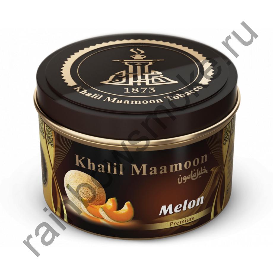 Khalil Maamoon 250 гр - Melon (Дыня)
