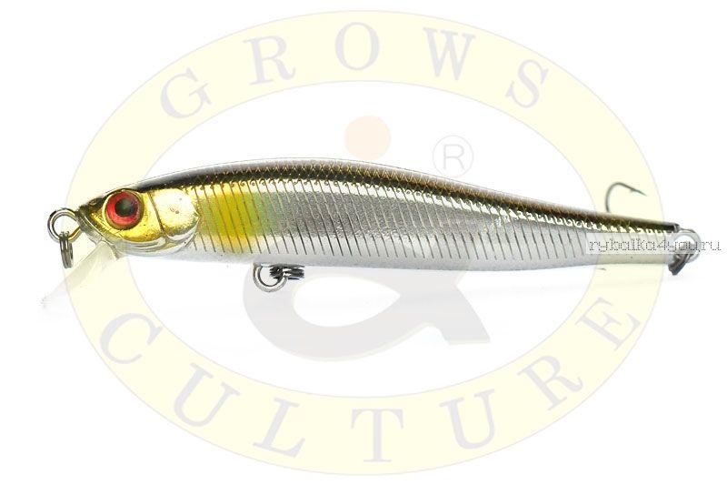 Воблер Grows Culture Rige 70SP 70мм/  5,5гр/ цвет:  820R