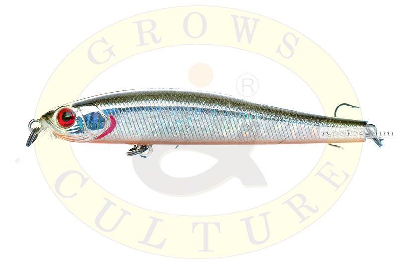 Воблер Grows Culture Rige 70SP 70мм/  5,5гр/ цвет:  027R