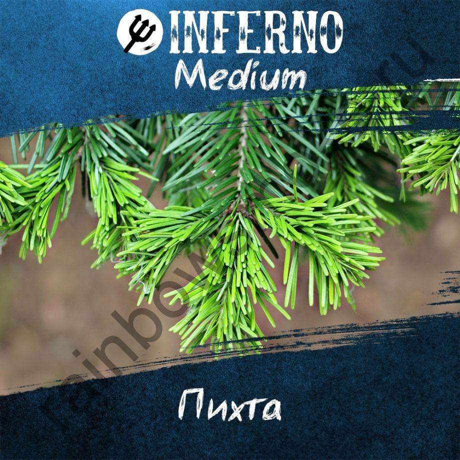 Inferno Medium 250 гр - Пихта