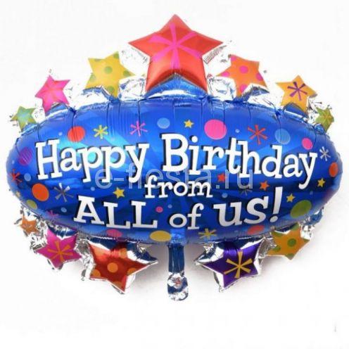 Фигура Баннер С днем рождения