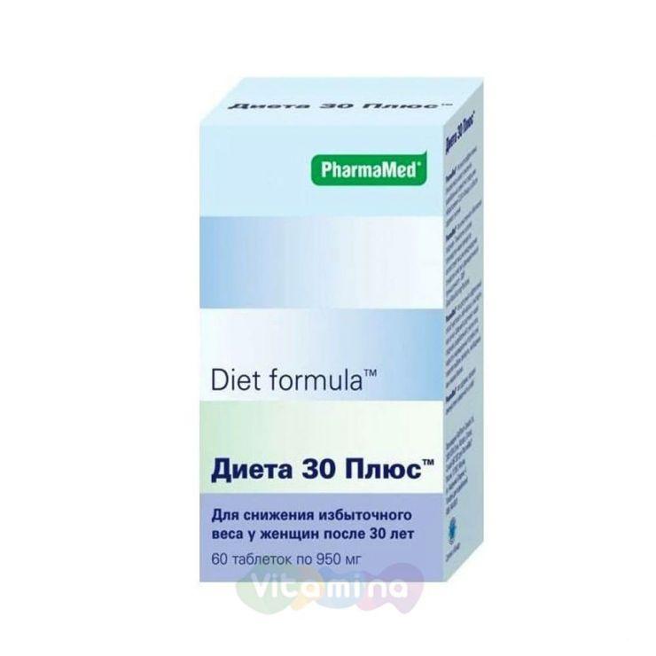 Диет формула диета 30 плюс N60 табл