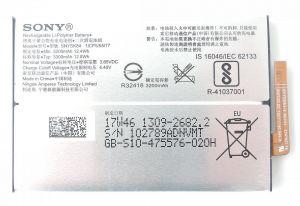 Аккумулятор Sony H3113 Xperia XA2/H4113 Xperia XA2 (SNYSK84) Оригинал