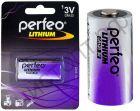 Perfeo CR123/1BL Lithium