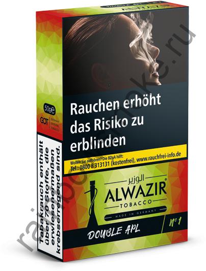 Alwazir 50 гр - Double Apl (Дабл Эпл)