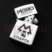 ажигалка Метро 2033 Exodus 2019 Спарта