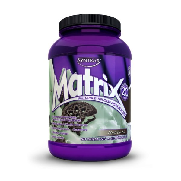 Matrix 2.0 от Syntrax 2lb  938 гр
