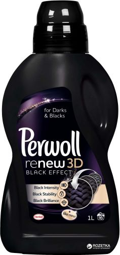 Средство для деликатной стирки Perwoll Black 1 л