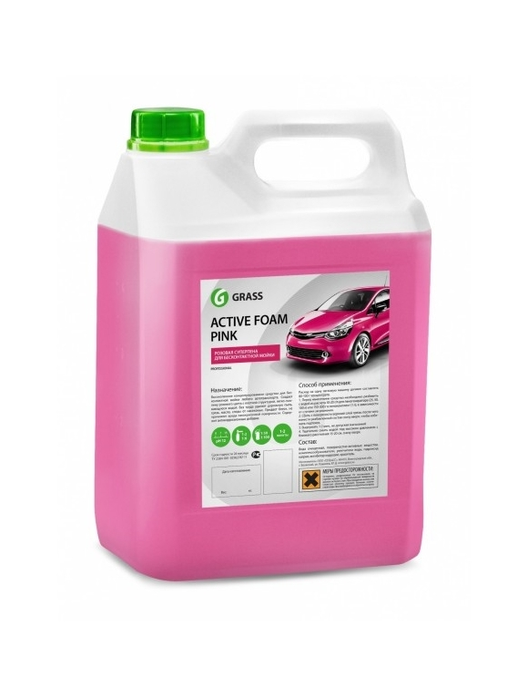 Активная пена «Active Foam Pink» цветная пена GRASS 5л