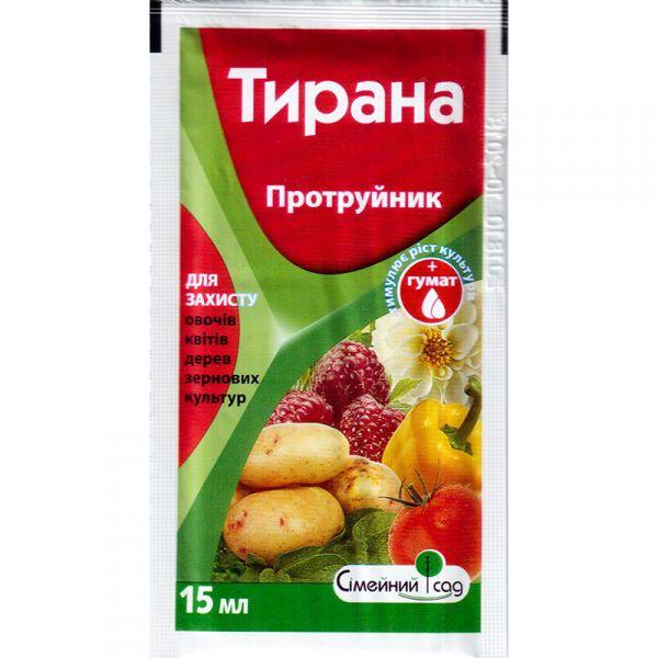 """Тирана"" (15 мл) от ""Семейный Сад"""