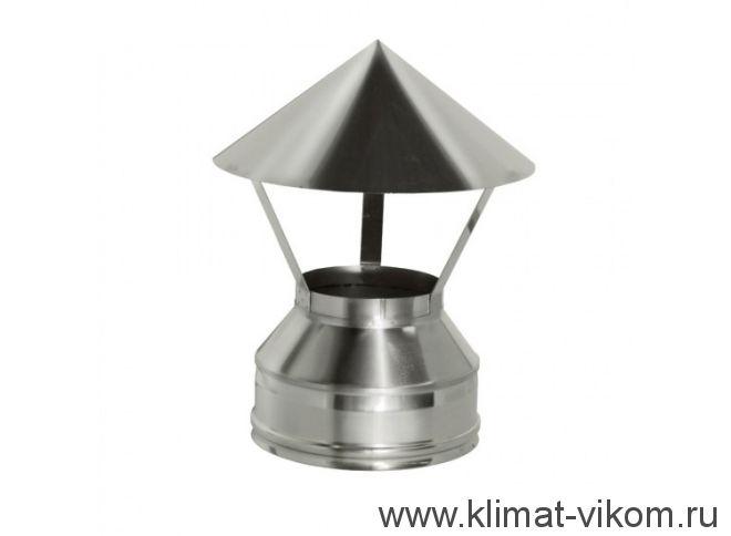 Зонт ф 150, AISI 439/0,5мм, тип-2
