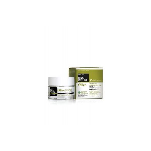 Оливковый увлажняющий и восстанавливающий крем для лица и глаз 24 часа действия - 50 мл