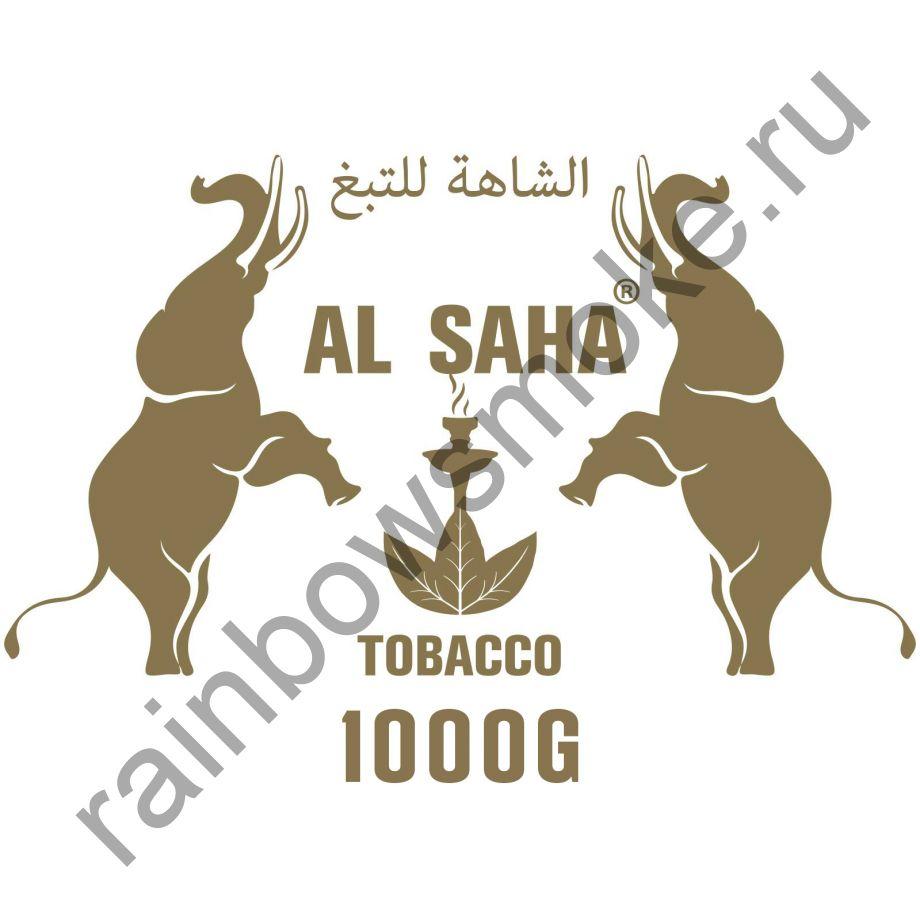 Al Saha 1 кг - Dark Smoke (Черный Дым)