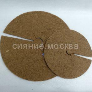 Кокосовое волокно в кругах, диаметр 60 см., 1 шт.