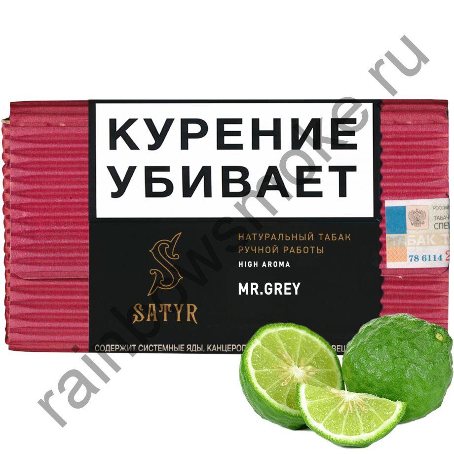 Satyr High Aroma 100 гр - Mr.Grey (Митер Грей)
