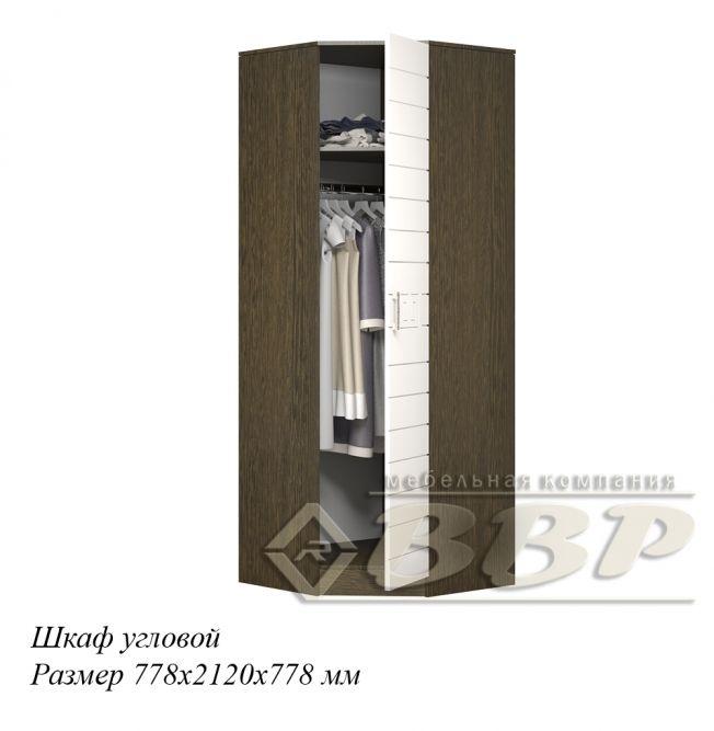 Шкаф Угловой МС спальня Афина