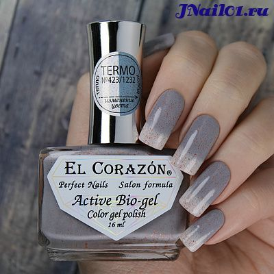 EL Corazon Active Bio-gel. Серия Termo Autumn dreams № 1232
