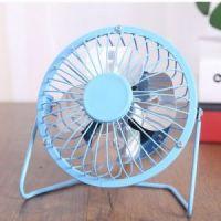 Настольный Металлический USB-Вентилятор Mini Fan, Цвет Голубой