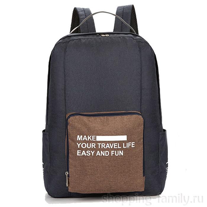 Складной туристический рюкзак New Folding Travel Bag Backpack 20, Цвет Тёмно-серый