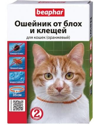 Эктопаразитарное средство Ошейник Биафар для кошек от блох оранжевый