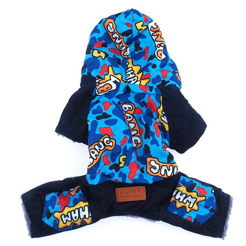 Комбинезон для собак зимний вельвет и курточная ткань Графити
