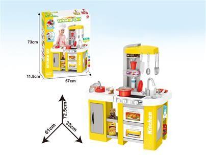 922-47A  игровая кухня с водой интерактивная 53 аксессуара, высота 73 см. желтая