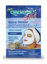Organic SPA Маска-пилинг омолаживающая, 15мл Ф-306с