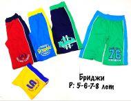 Бриджи детские Happy kids 5-8 №НК177