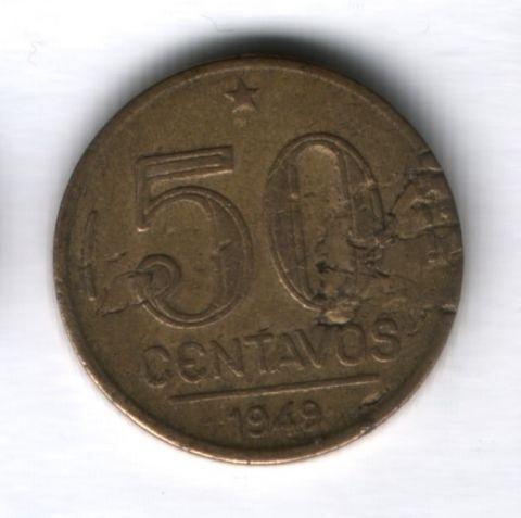 50 сентаво 1949 года Бразилия