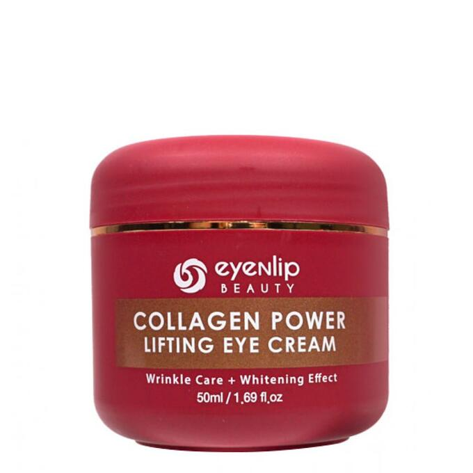 Крем-лифтинг для глаз EYENLIP COLLAGEN POWER LIFTING EYE CREAM 50мл
