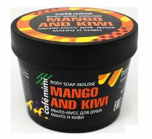 mimi СТАКАНЫ Мыло-мусс для душа манго и киви, 110 мл