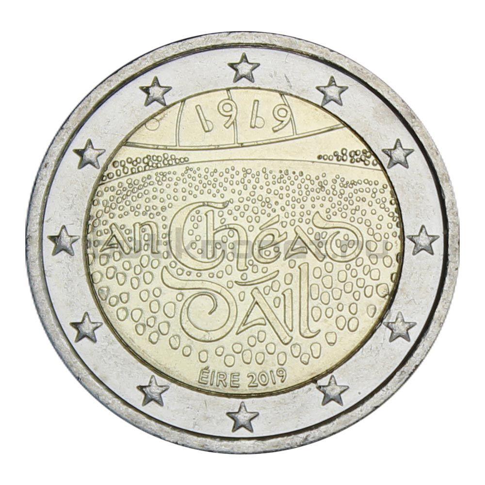 2 евро 2019 Ирландия 100 лет со дня первого заседания Дойл Эреан