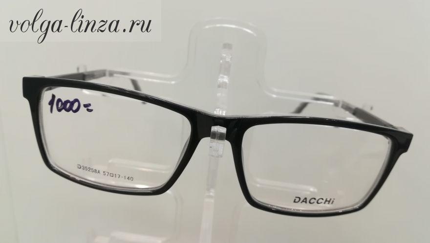 Оправа Dacchi D35258А
