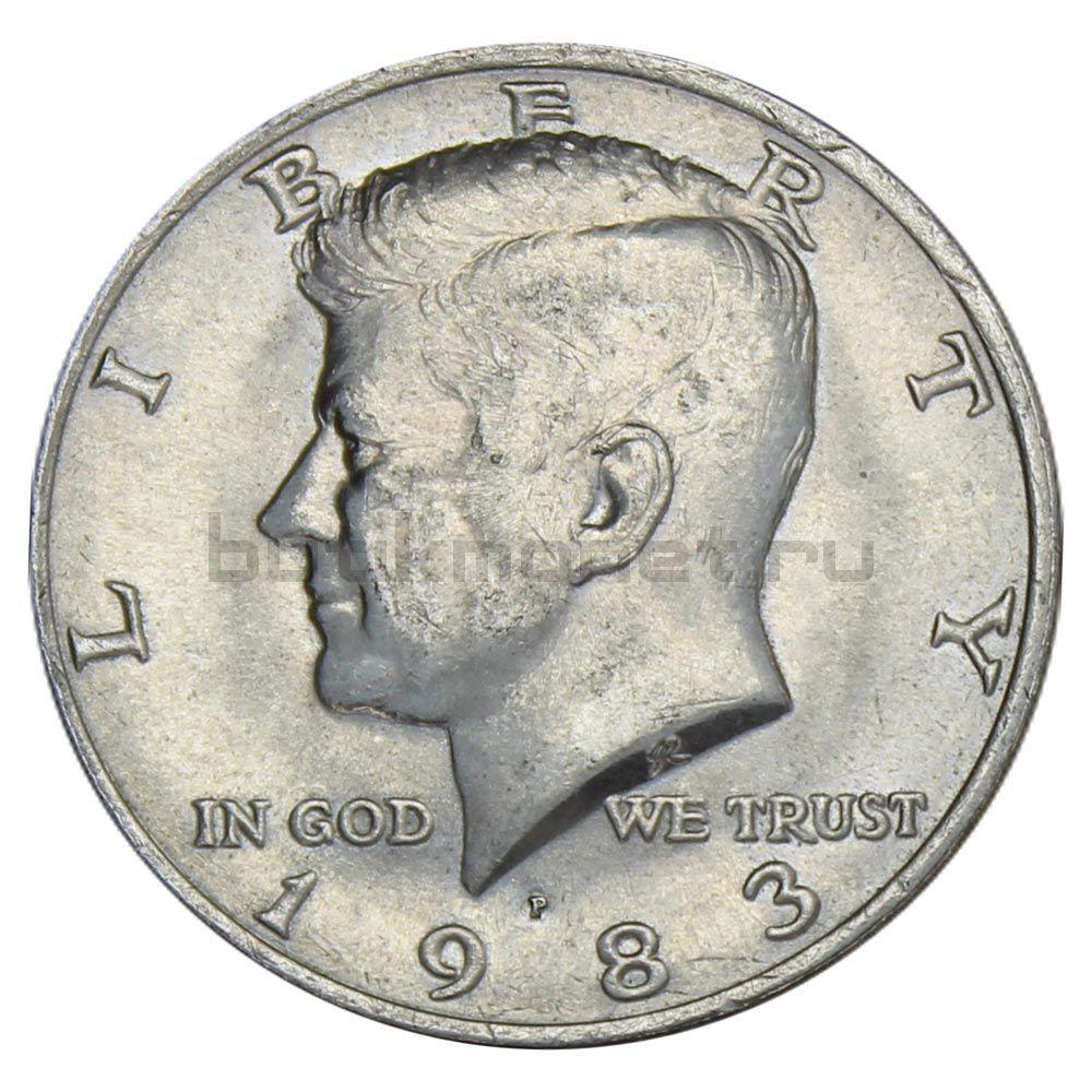 50 центов 1983 США Kennedy Half Dollar P