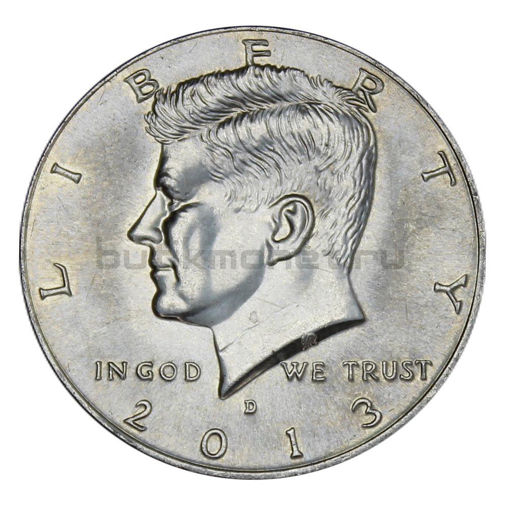 50 центов 2013 США Kennedy Half Dollar D