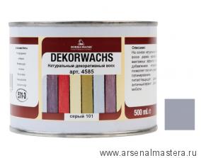 Декоративный воск DECORWACHS 500мл цв. 101 Grey Серый Borma 4585GR