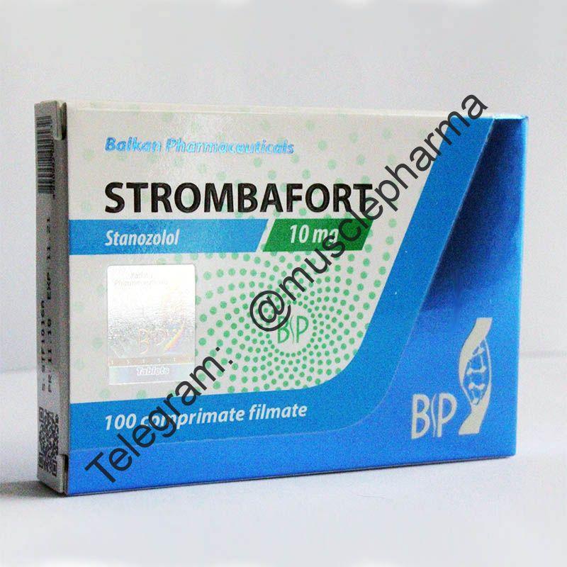 STROMBAFORT (СТРОМБАФОРТ). 100 таб. по 10 мг.