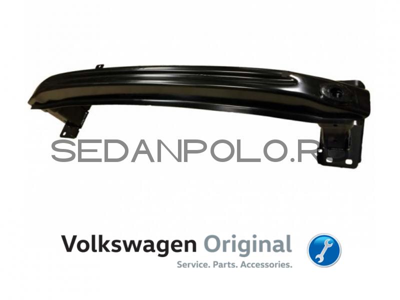 Усилитель переднего бампера VAG Volkswagen Polo Sedan