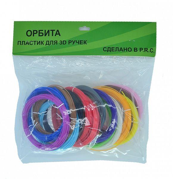 ABS пластик для 3D ручки Орбита D-17 (15 цветов)
