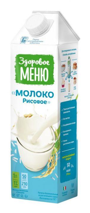 Молоко Рисовое т/пак 1л ООО Союзпищепром