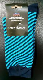 Мужские цветные носки  с418 косая полоску 27-29