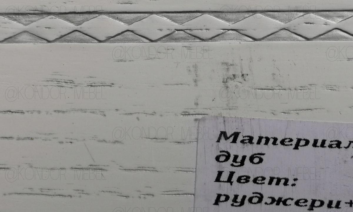 Белая + Серебро (Руджери) Дуб