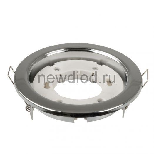 Светильник встраиваемый GX70R-C металл под лампу GX70 230В хром IN HOME