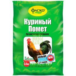 Удобрение сухое Куриный помет органическое гранулированное 3,5 кг. Фаско