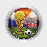 25 рублей ФИФА - №15. ЦВЕТНАЯ ЭМАЛЬ