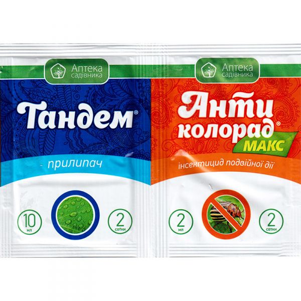 """Антиколорад макс"" (2 мл) + ""Тандем"" (10 мл) от Ukravit, Украина"