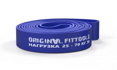 OriginalFitTools - Эспандер ленточный, окр. 208 см, толщ. 4,5 мм, шир. 64 мм. 25-70 кг. (Синий)