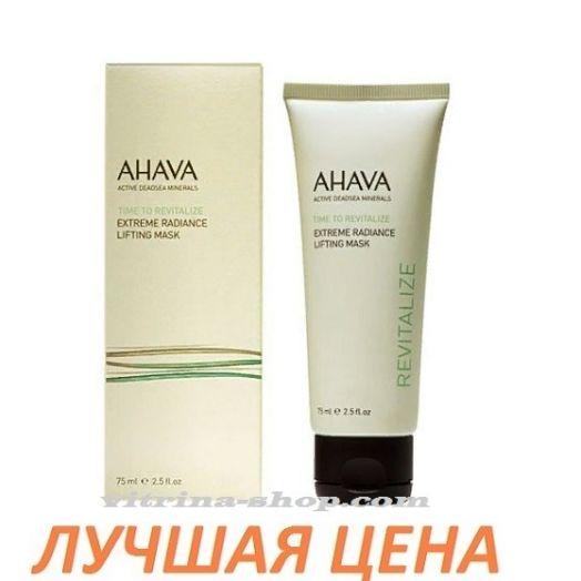 Ahava Маска extreme для подтяжки кожи лица с эффектом сияния Time To Revitalize, 75 мл