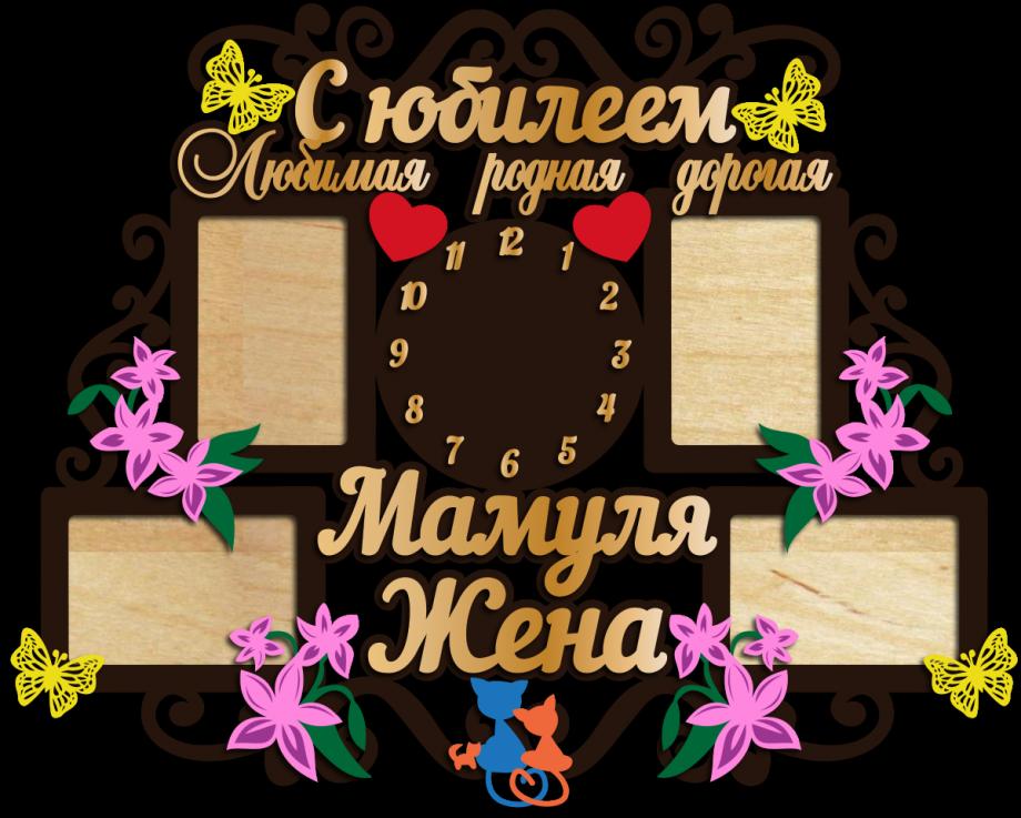 Часы с фоторамками настенные 36