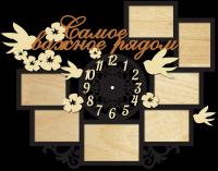 Часы настенные с фоторамками трехцветные самое важное рядом